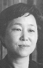 Portr&#228t Jung-Hee Oh